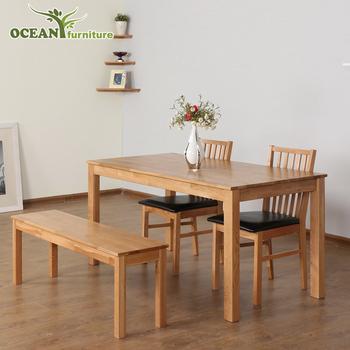 Custom Modern Simple Dining Room Furniture Oak Dining Table Chair Set Buy Dining Table Set Dining Table Chair Set Modern Dining Room Set Product On Alibaba Com