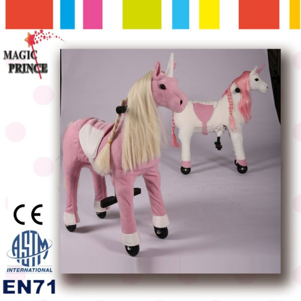 realistic horse toy # 84
