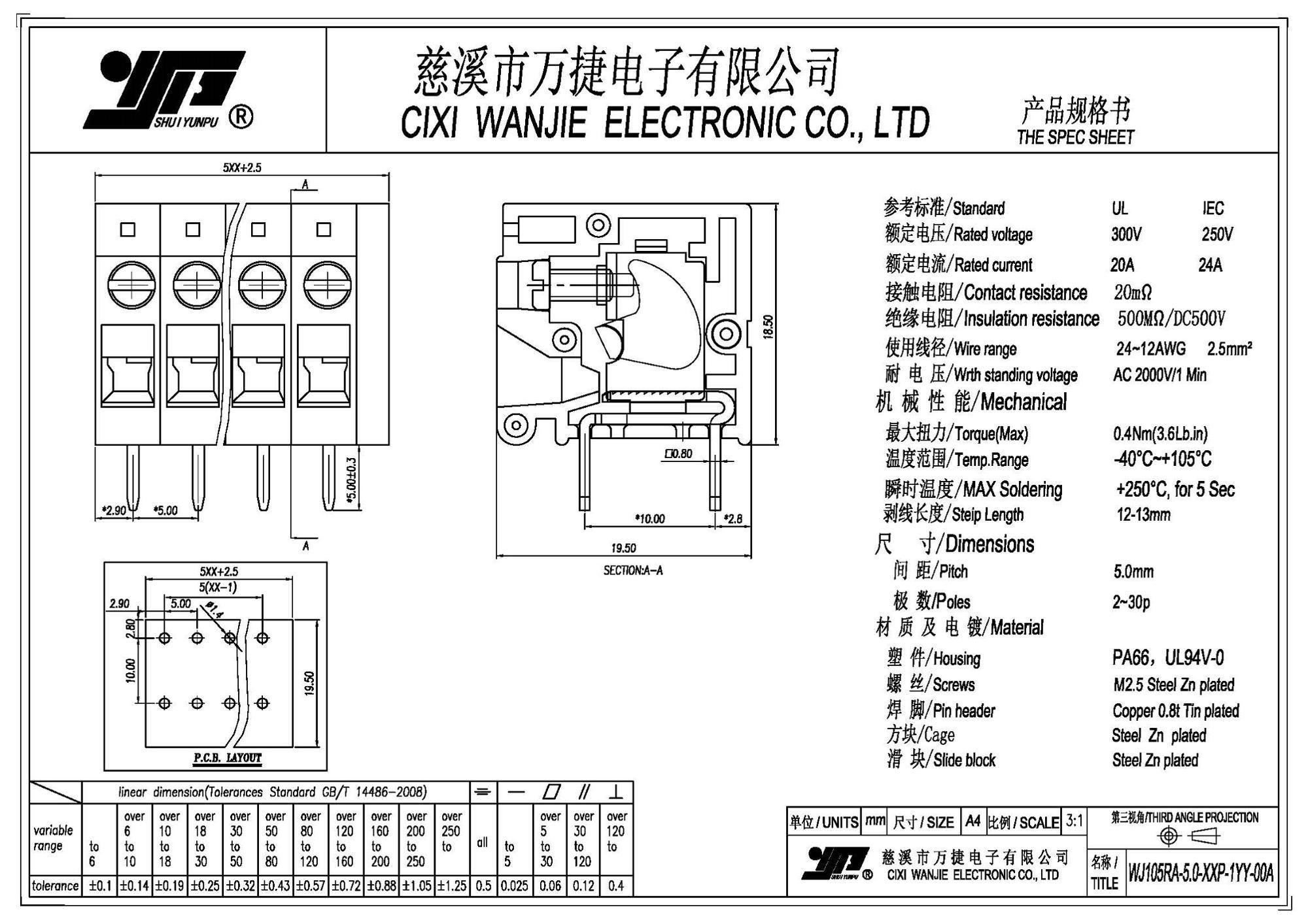 Pcb Screw Terminal Block Connectors Wj105va