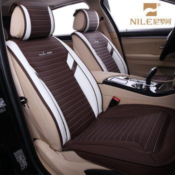 Leather Car Seat Cushion Car Set Seat Cover Malaysia View Car Seat Cover Malaysia Nile Product Details From Henan Nile Industrial Co Ltd On Alibaba Com