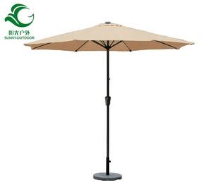 China Umbrella Beach India Whole