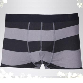 Men Penis Booty Good Breathable Design Brief Underwear