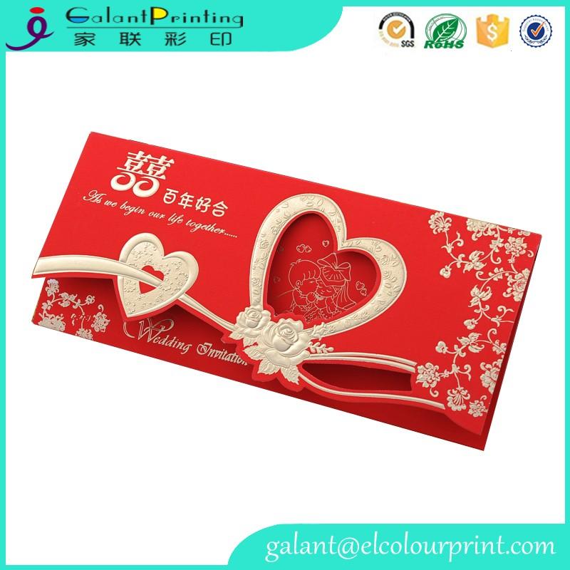 Ivory Shimmery Paisley Themed Foil Sted Wedding Invitations I 8230o 123weddingcards