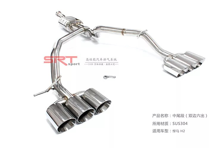 exhaust system for hummer h2 downpipe with catalytic cat back with valve control stainless steel material lossless original car buy exhaust pipe for