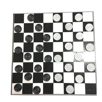 Custom High Quality Ludo Checker Game Set Adult Chess Game ...