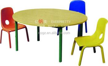 walmart enfants table et chaises