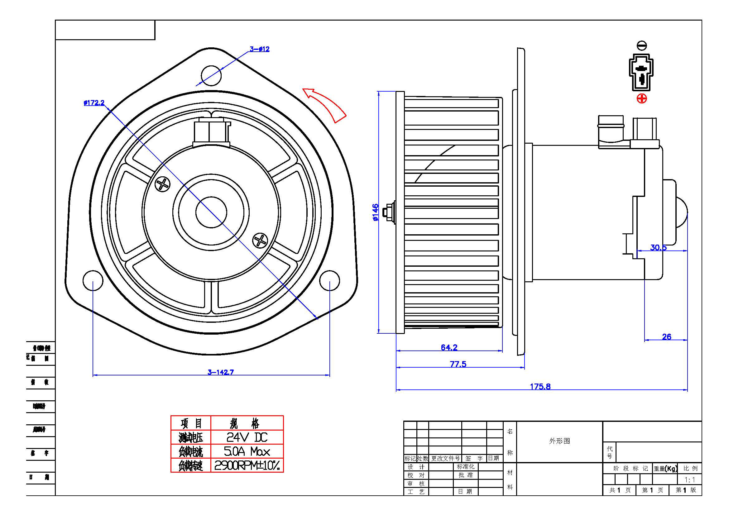 Hot Sale China A C 24volt Blower Motor Supplier With Oe
