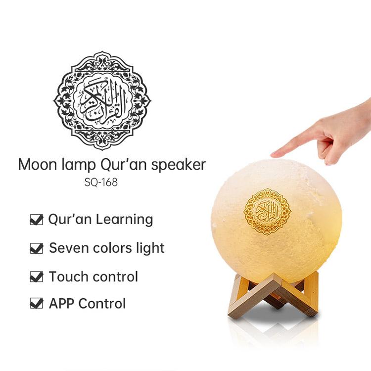 Islamic quran  gift LED touch lamp digital al quran 3d moon night light quran speaker