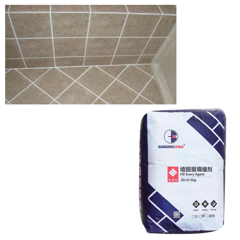 ceramic tile joint filler grout sealant adhesive for flooring tile gap filling buy ceramic tile grout ceramic tile joint filler grout ceramic tile
