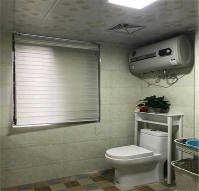 store impermeable salle de bain