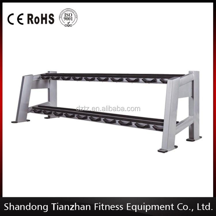 shandong tianzhan fitness equipment co ltd alibaba