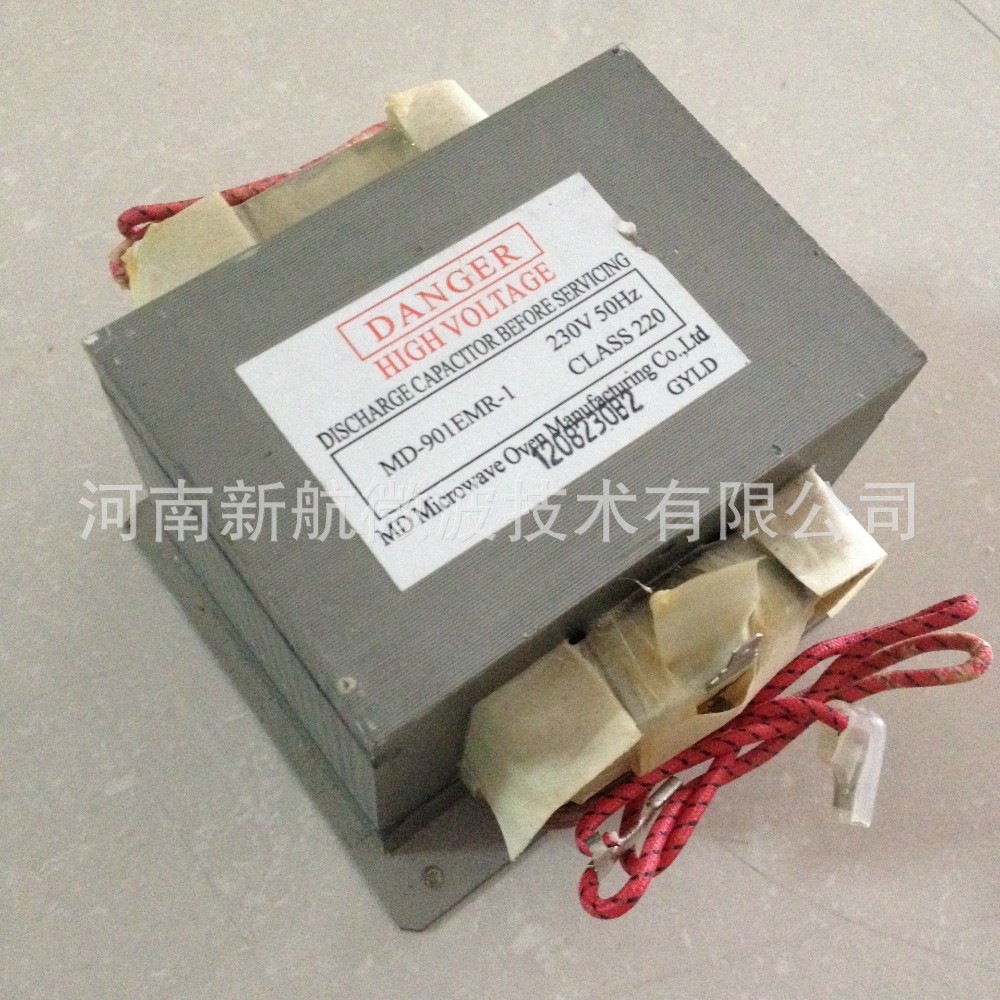 900w high voltage microwave transformer for oven buy high voltage transformer microwave 900w transformer microwave transformer product on
