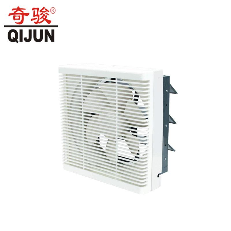 front cover exhaust fan wall mounted exhaust fan ventilation fan buy industrial exhaust fan wall mounted exhaust fan exhaust fan product on
