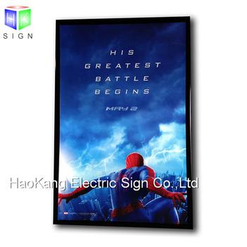 haokang electric sign co ltd