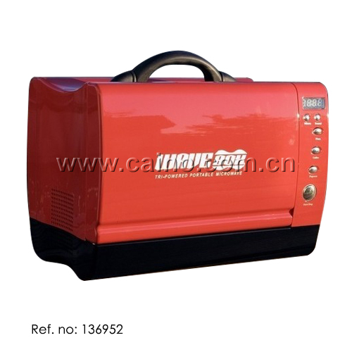portable microwave oven buy car microwave oven 12v dc microwave oven portable electric oven product on alibaba com