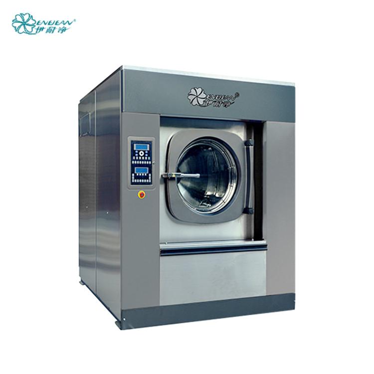 machine a laver seche linge industriel grande taille capacite 100kg livraison gratuite buy laveuse et secheuse commerciale lave linge