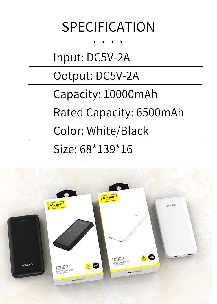 FONENG hot selling model P40 10000 mAh power bank