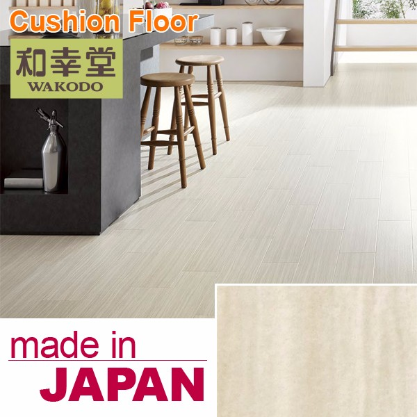 luxury vinyl plank flooring made in japan sample available high quality easy mentenance durable buy luxury vinyl plank flooring product on