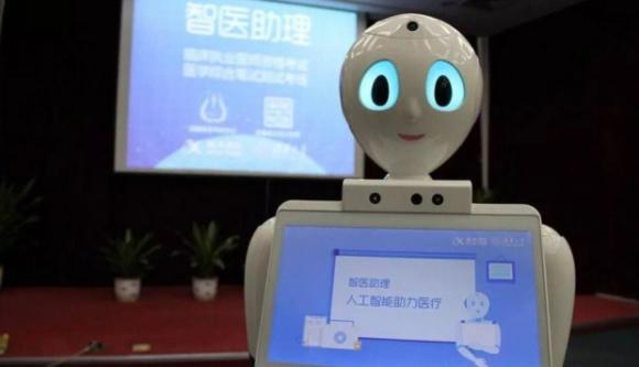 """Resultado de imagen para robot Xiaoyi"""""""