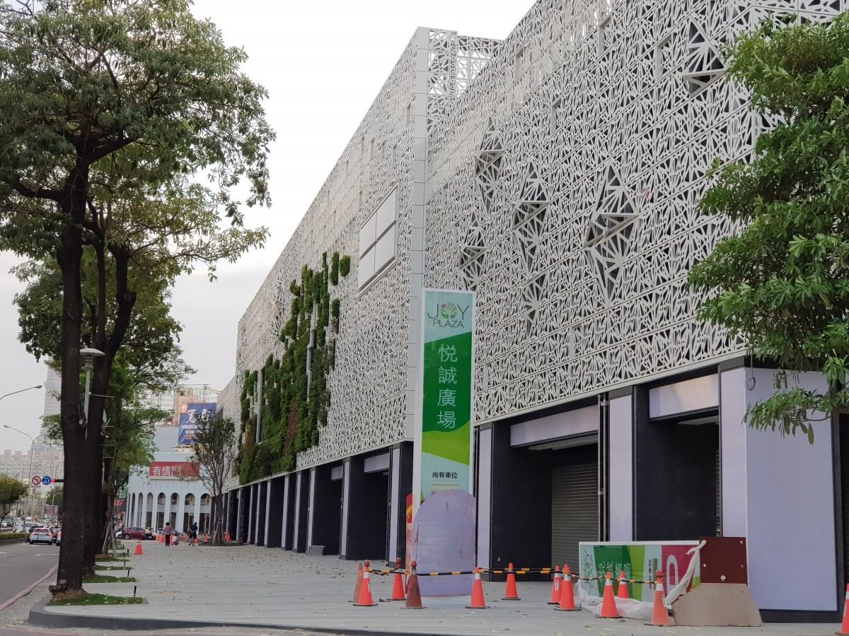 新商場預計開幕時間(2019.02.26更新)