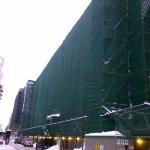 Scaffolding on Sparks Street