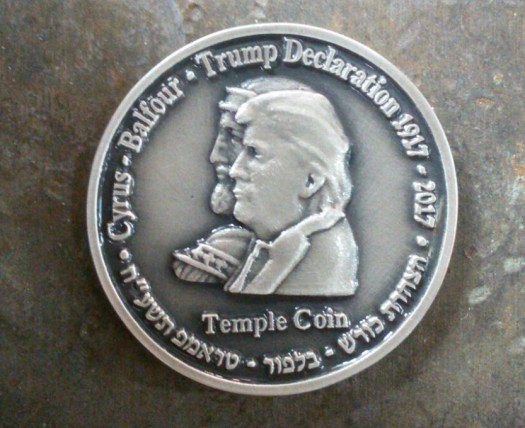 New World Order Trump Cyrus Coin