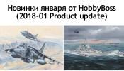 HB01-18