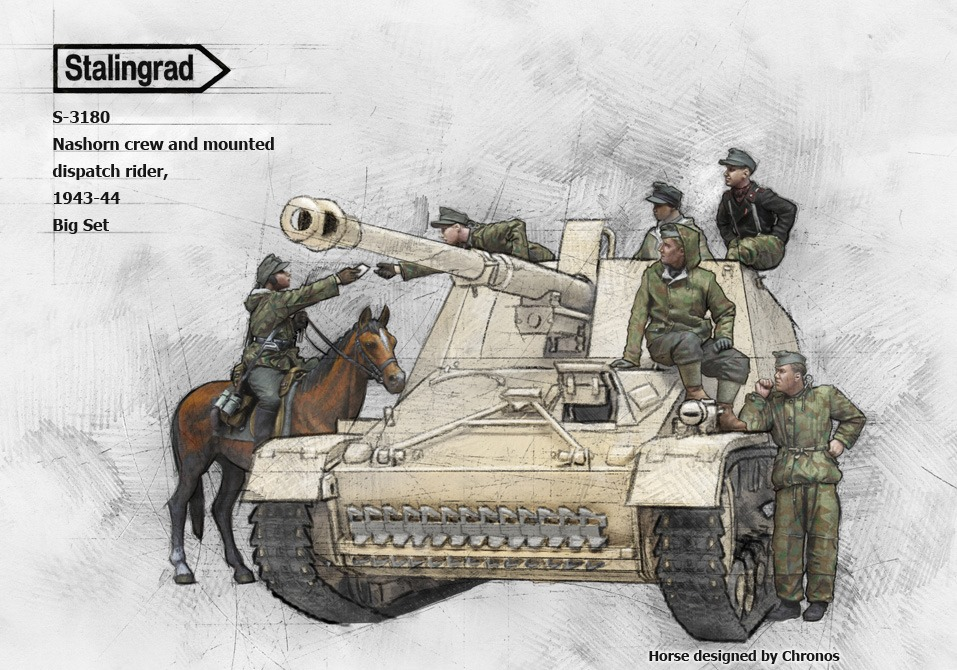 1/35 Nashorn crew and mounted dispatch rider (Big Set) #3180