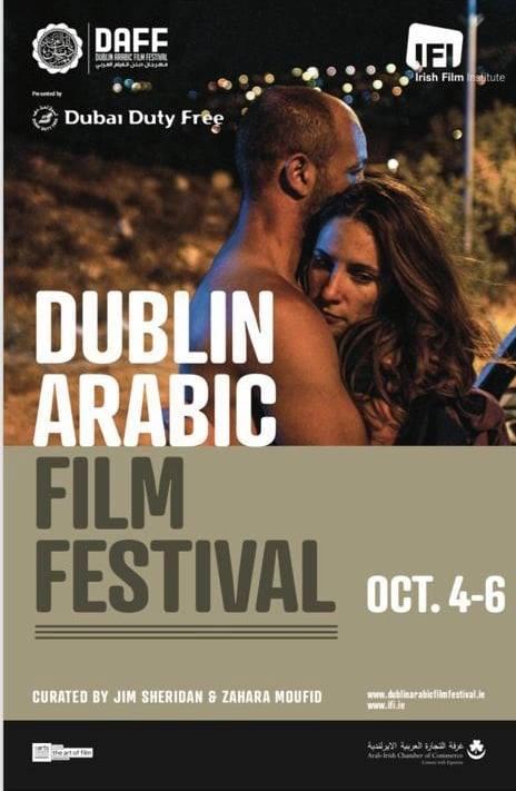 Ireland Arab Dating - buzzArab