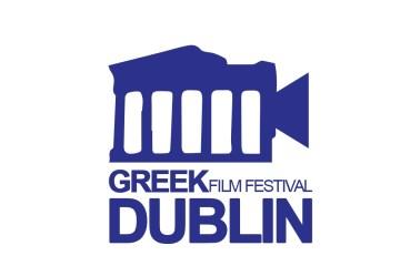 Dublin Greek Film Festival