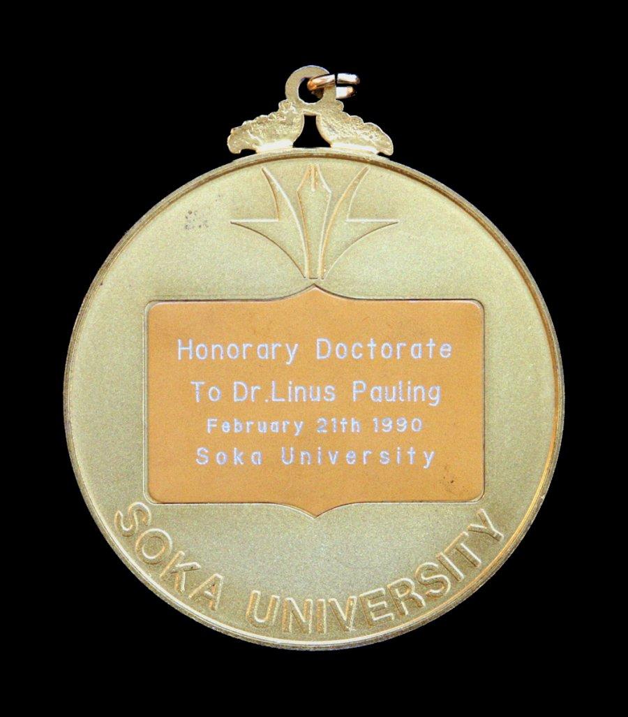 Soka University Honorary Doctorate Diploma Medal