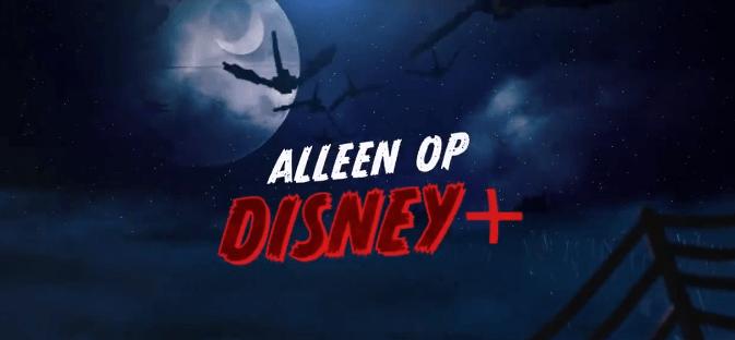 Griezelige series in oktober naar DisneyPlus