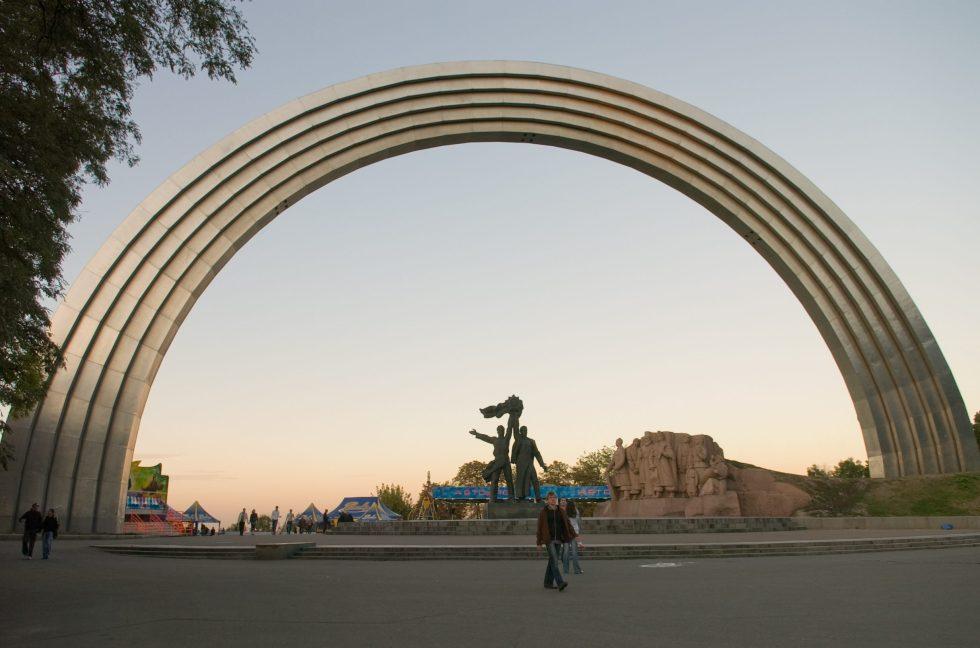 Friendship_Monument_in_Kiev