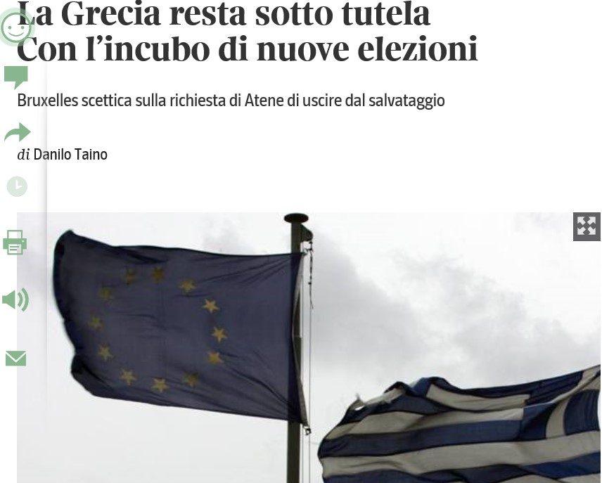 GRECIA BALANCE OF TRADE 1