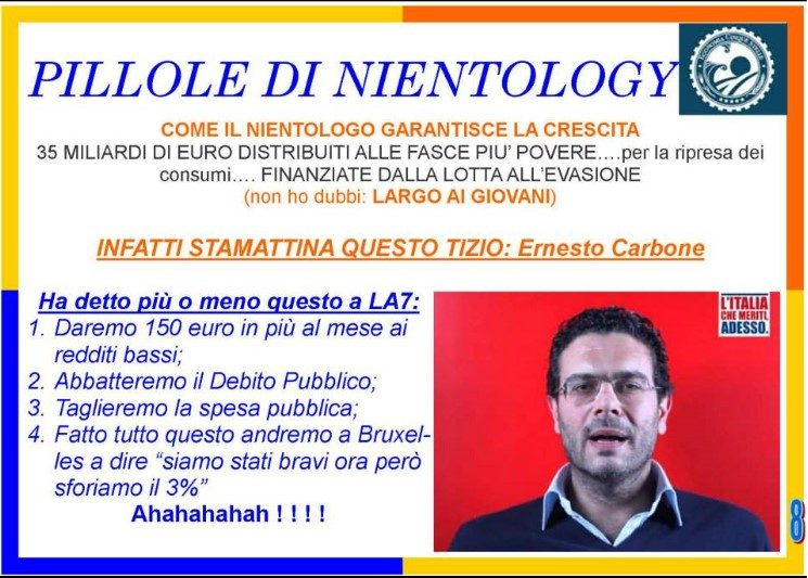 NIENTOLOGY6