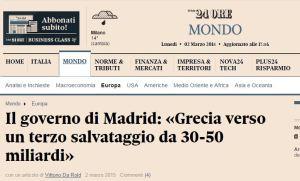 Cattura grecia mad