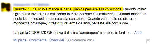 Di-battista-carta-igienica