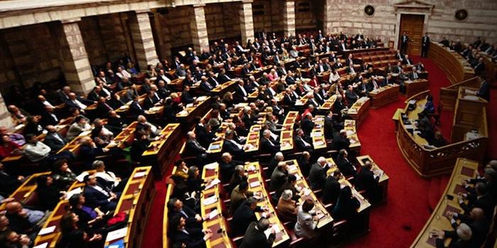 greco parlamento
