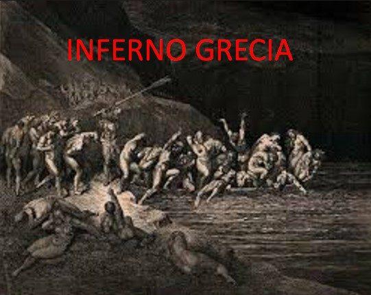 2017: INFERNO GRECIA
