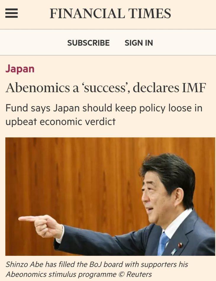 FMI: LA ABENOMICS UN GRANDISSIMO SUCCESSO