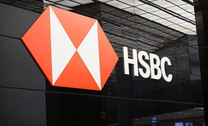HSBC ad un pericoloso bivio
