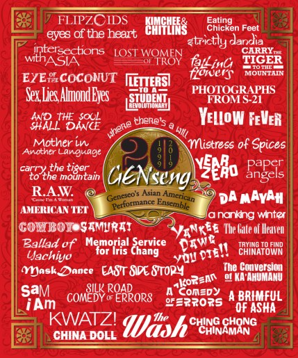 20th anniversary poster in red and white