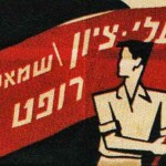 Zionism, anti-semitism and the Left