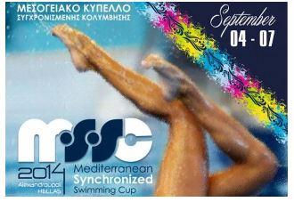 Mediterranean Synchro Cup