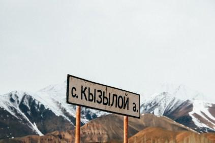 kirgisistan-1255_b