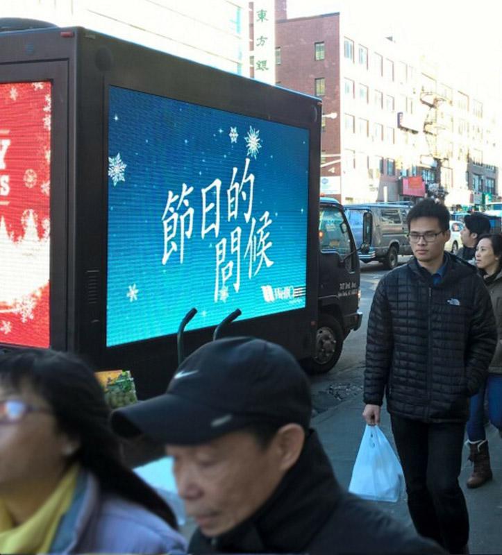Digital Media Trucks – Scheck Outdoor Advertising