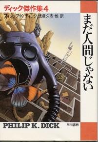 collectedstories4-jp1