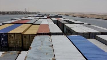 Suez - 00 (226)