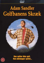 "Plakat for filmen ""Happy Gilmore"""