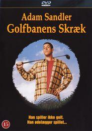 """Plakat for filmen """"Happy Gilmore"""""""